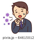 男性 スーツ 咳 くしゃみ ウイルス 64615012