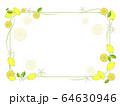 レモンのメッセージフレーム 64630946