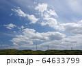 青空 雲 風景 背景素材 64633799