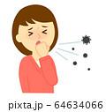 飛沫感染女性咳をする 64634066