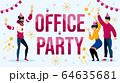 Office Party Celebration with Colleague Invitation 64635681