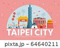 Taipei tourism banner template 64640211