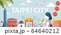 Taipei tourism banner design 64640212