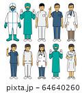 医療従事者 医者 医師 看護師 64640260