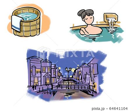 温泉旅行のイメージ 64641104