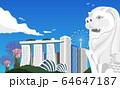 シンガポール 旅行 観光 マーライオ ガーデン・バイ・ザ・ベイ 64647187