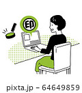 電子印鑑をする女性 64649859