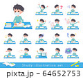 flat type mask blue clothing boy_Study 64652753