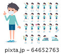 flat type mask blue clothing boy_emotion 64652763