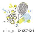 テニス手描き 64657424