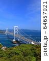 大鳴門橋と鳴門海峡 64657921