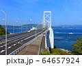 大鳴門橋架橋記念館と神戸淡路鳴門自動車道 64657924