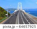 大鳴門橋架橋記念館と神戸淡路鳴門自動車道 64657925