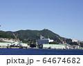 長崎の造船所のある風景 64674682