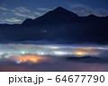 雲海夜景 64677790