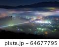 七色の雲海夜景 64677795