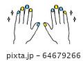 マニキュア塗った指先(シンプル) 64679266