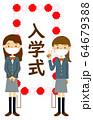 マスク中高入学式女子二人と看板 全身 64679388
