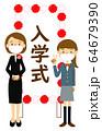 マスク中高入学式女子と母と看板 全身 64679390