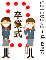 マスク中高卒業式女子二人と看板 全身 64680163