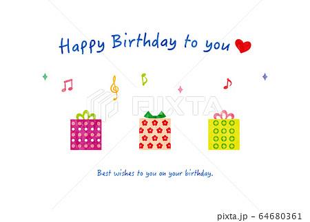 お誕生日カードa-1テク 64680361