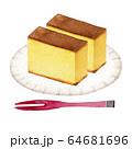 カステラ 和菓子 水彩 イラスト 64681696
