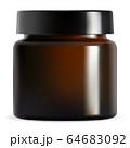 Brown cosmetic cream jar, black lid. Container 64683092