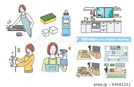 キッチンを掃除する女性のイラストセット アルコール除菌 消毒 64692231