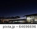 七井駅と金星 64696696