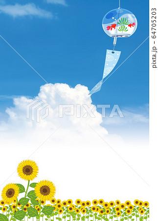 暑中見舞い 暑中ハガキ 背景素材 64705203