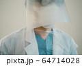 医療従事者 物資不足 64714028