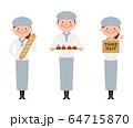 パン屋 全身 働く人々 ベクター 64715870