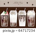 おしゃれな飲み物 コーヒー イラスト  64717234