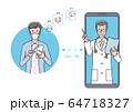 オンライン診療を受ける男性 64718327