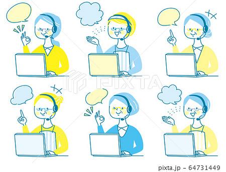 パソコン 笑顔 シニア女性 エプロン セット 64731449