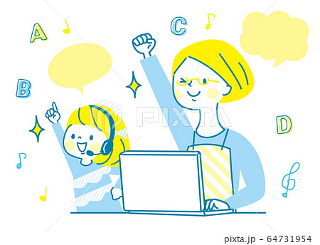 パソコン オンライン学習 ママ 女の子 喜ぶ 64731954