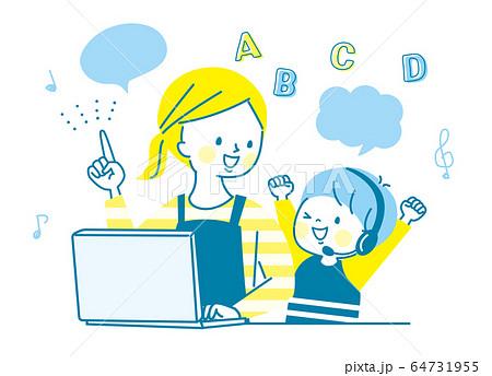 パソコン オンライン学習 ママ 男の子 喜ぶ 64731955