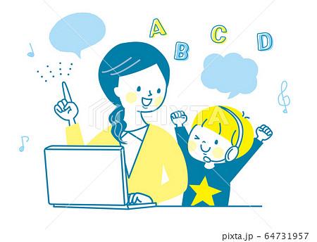 パソコン オンライン学習 ママ 男の子 喜ぶ 64731957