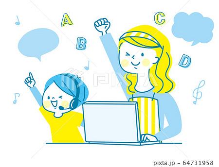 パソコン オンライン学習 ママ 男の子 喜ぶ 64731958