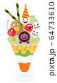 ハロウィンパフェ02緑オレンジ 64733610