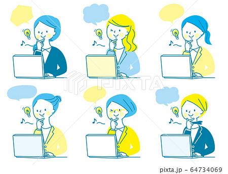 パソコン ひらめく 若い女性 スーツ 表情セット 64734069