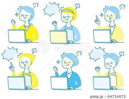 パソコン 怒る シニア女性 主婦 表情セット 64734073