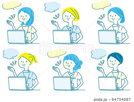 パソコン 若い女性 白衣 案内 人物セット 64734087