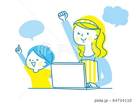 パソコン オンライン学習 ママ 男の子 喜ぶ 64734110
