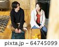 夫婦イメージ 64745099