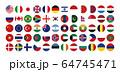 色々な国旗のアイコンセット 64745471