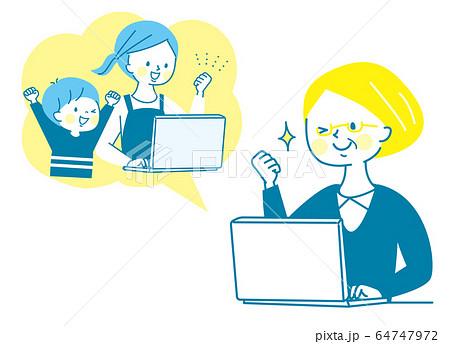 オンライン帰省 パソコン シニア 親子 子供 ママ 64747972