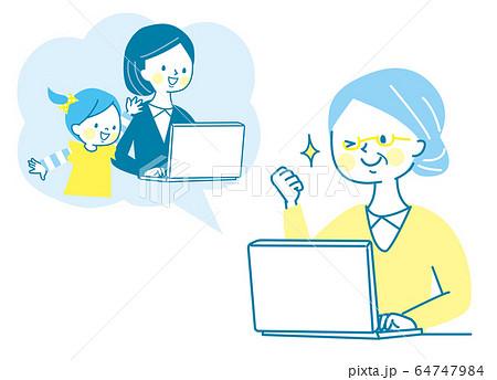 オンライン帰省 パソコン シニア 親子 子供 ママ 64747984