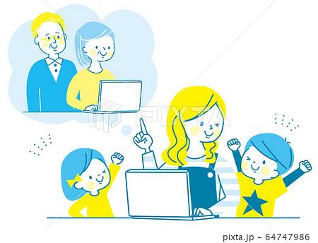 オンライン帰省 パソコン シニア 親子 子供 ママ 64747986