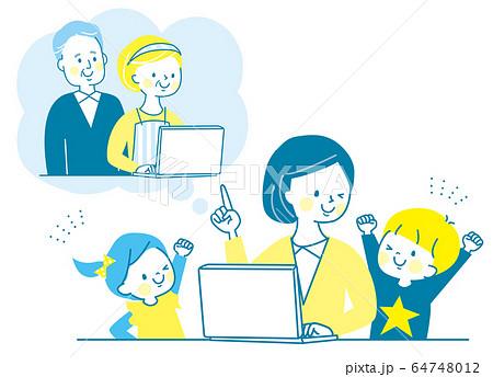 オンライン帰省 パソコン 親子 子供 ママ シニア 両親 64748012